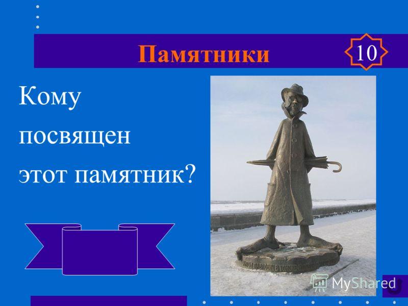 Личности Кто открыл первый в Томске книжный магазин? Макушин Петр Иванович 30