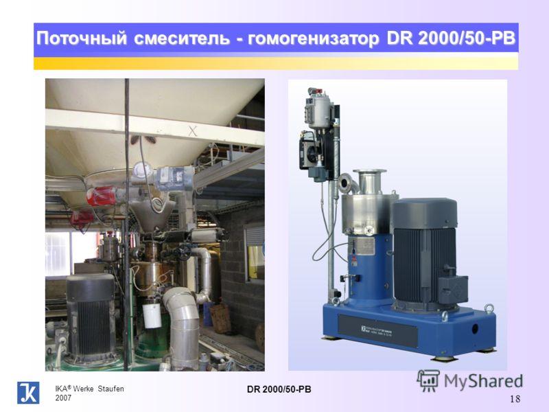 IKA ® Werke Staufen 2007 18 Поточный смеситель - гомогенизатор DR 2000/50-PB DR 2000/50-PB
