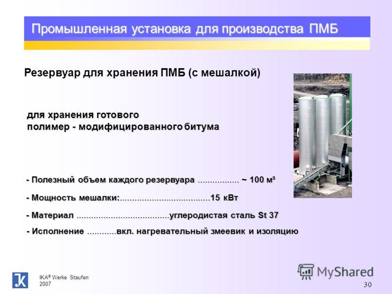 IKA ® Werke Staufen 2007 30 Резервуар для хранения ПМБ (с мешалкой) для хранения готового полимер - модифицированного битума - Полезный объем каждого резервуара................. ~ 100 м³ - Полезный объем каждого резервуара................. ~ 100 м³ -