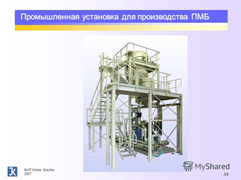 IKA ® Werke Staufen 2007 36 Промышленная установка для производства ПМБ