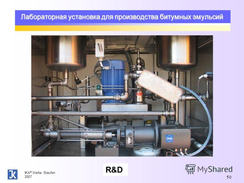 IKA ® Werke Staufen 2007 50 Лабораторная установка для производства битумных эмульсий R&D