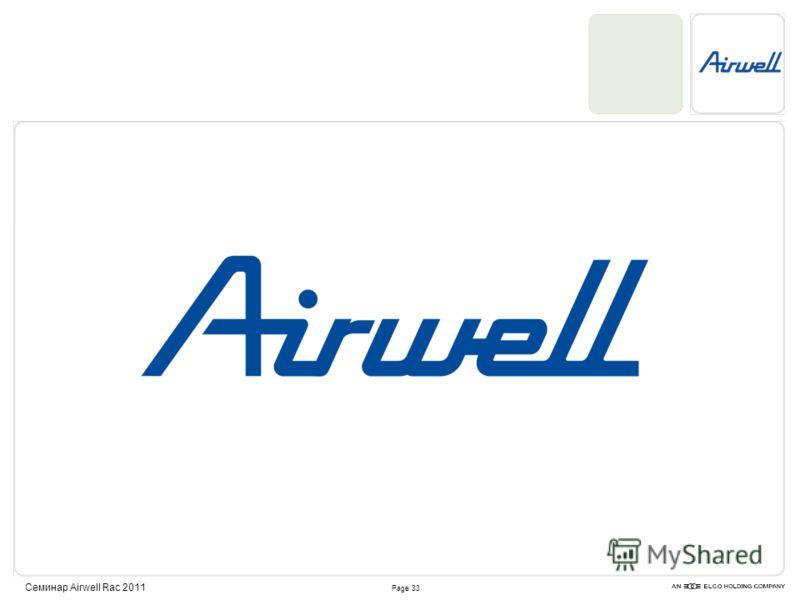 Page 33 Семинар Airwell Rac 2011