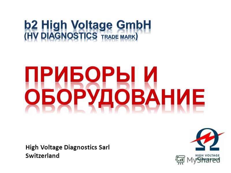 High Voltage Diagnostics Sarl Switzerland