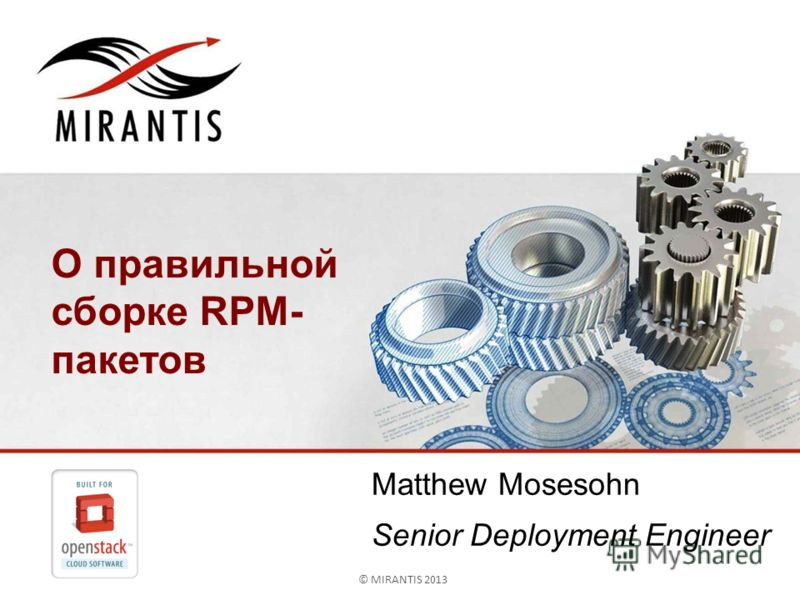 © MIRANTIS 2013PAGE 1© MIRANTIS 2013 О правильной сборке RPM- пакетов Matthew Mosesohn Senior Deployment Engineer