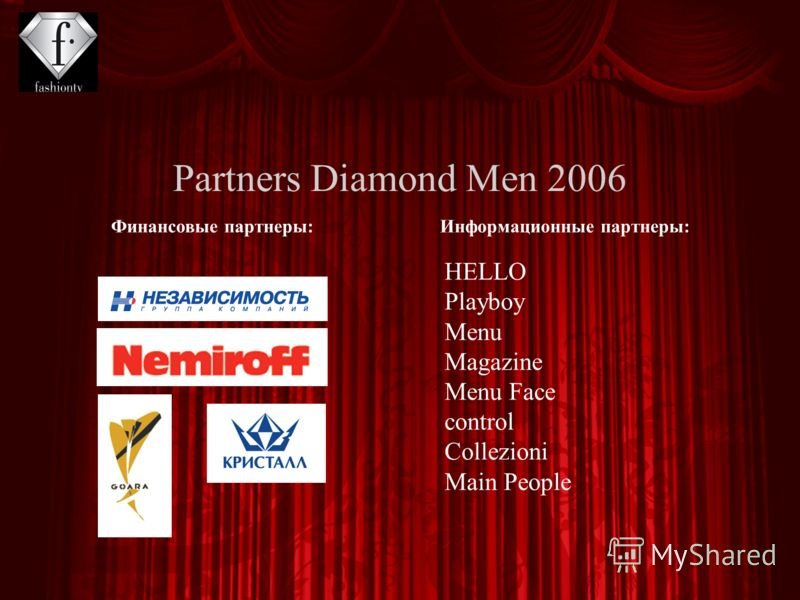 Partners Diamond Men 2006 HELLO Playboy Menu Magazine Menu Face control Collezioni Main People Финансовые партнеры:Информационные партнеры: