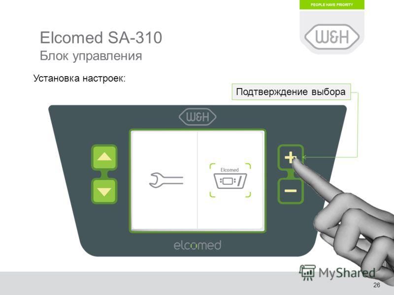 26 Elcomed SA-310 Блок управления Подтверждение выбора Установка настроек: