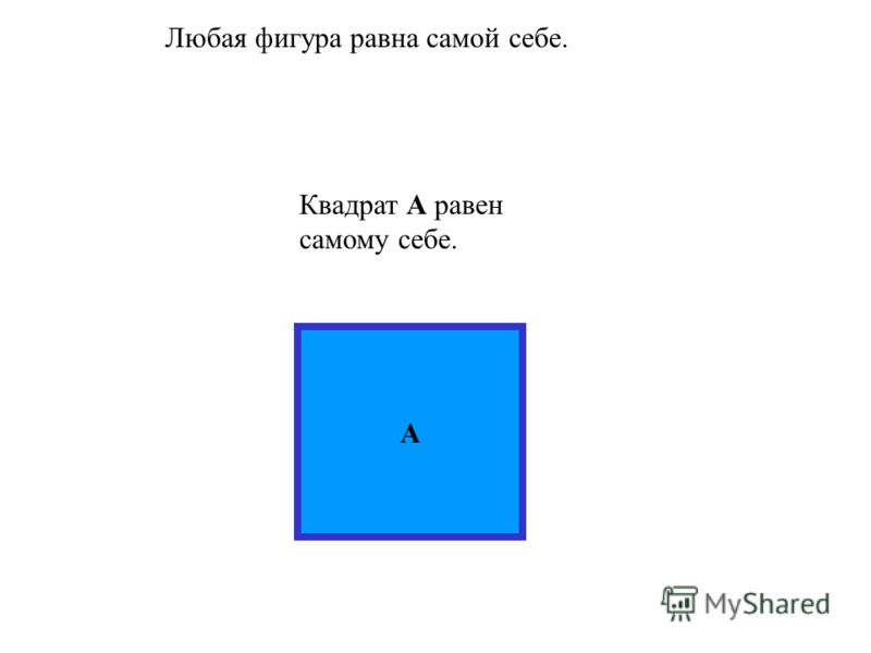 Любой угол hk можно совместить наложением с равным ему углом h 1 k 1 двумя способами: 1) так, что луч h совместится с углом h 1, а луч k – с лучом k 1 ; 2) так, что луч h совместится с лучом k 1, луч k – с лучом h 1. h/h1h/h1 k/k1k/k1 k/h1k/h1 h/k1h/
