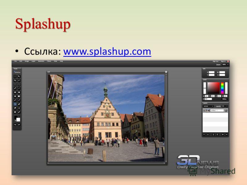 Splashup Ссылка: www.splashup.comwww.splashup.com