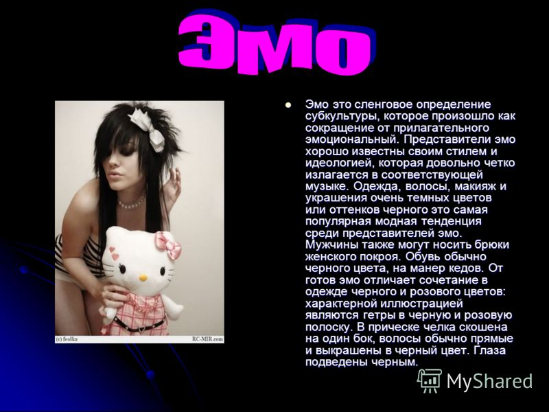 emo essays Emos culture is a good way for teen to express their emotions (essay sample) instructions: the task was about the emotional culture definition of emo's culture.