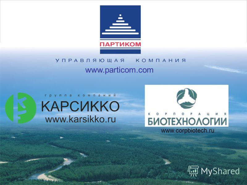 www.particom.com www.corpbiotech.ru