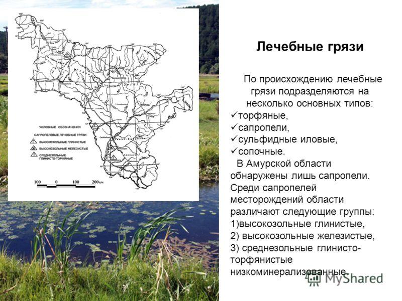 бесплатная регистрация в знакомствах по амурской области