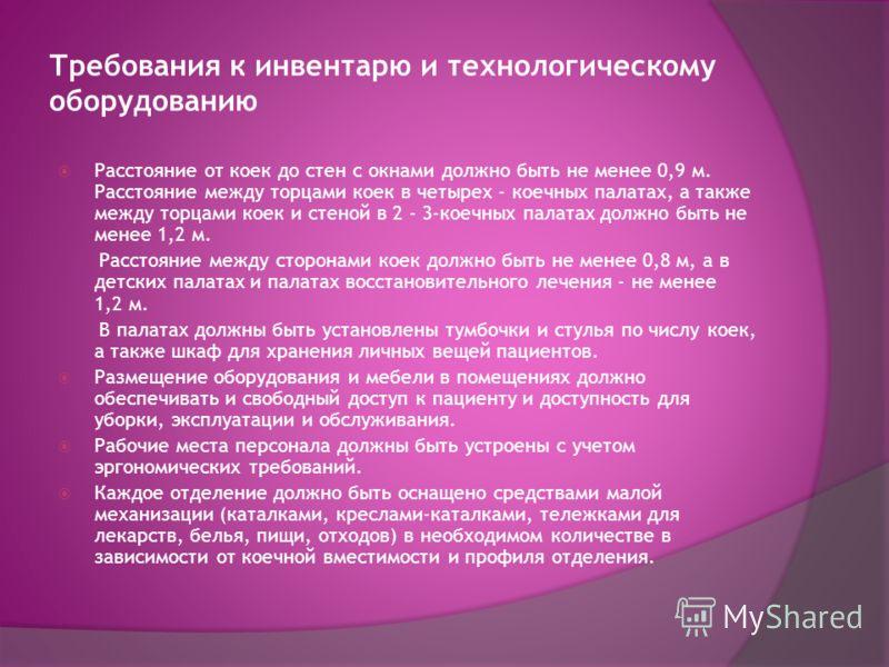 Больница скорой помощи 3 челябинск поликлиника регистратура