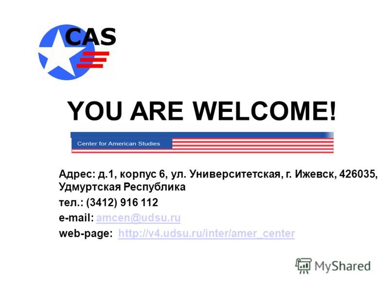 YOU ARE WELCOME! Адрес: д.1, корпус 6, ул. Университетская, г. Ижевск, 426035, Удмуртская Республика тел.: (3412) 916 112 e-mail: amcen@udsu.ruamcen@u