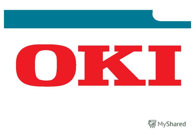 Спасибо за Ваше внимание! Наш сайт - www.oki.ua