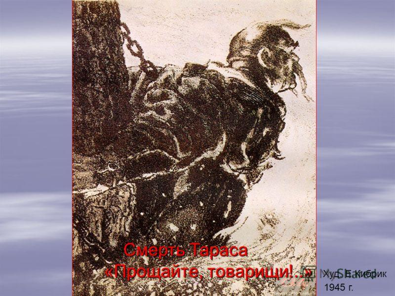 Худ. М.И.Авилов 1922 г.