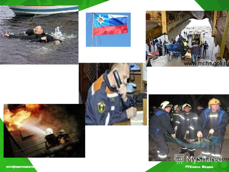 РУКласс Медиа конфиденциально