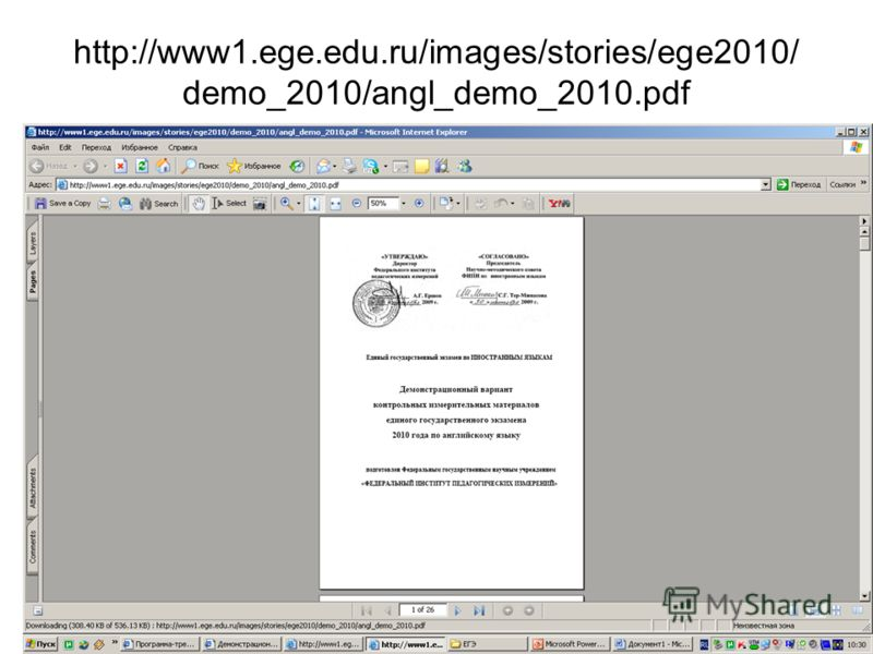 http://www1.ege.edu.ru/images/stories/ege2010/ demo_2010/angl_demo_2010.pdf