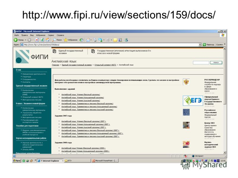 http://www.fipi.ru/view/sections/159/docs/