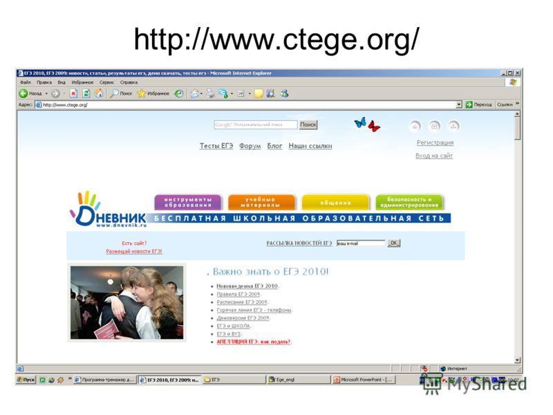 http://www.ctege.org/