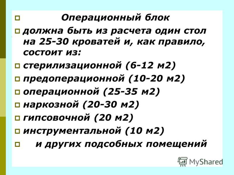 Муз городская больница скорой медицинской помощи волгодонск