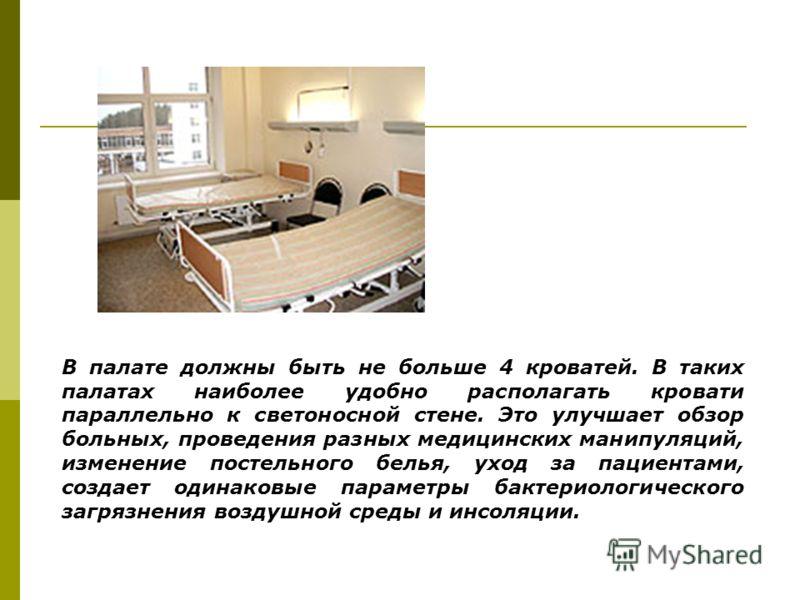 Записаться на прием в больница в александрове
