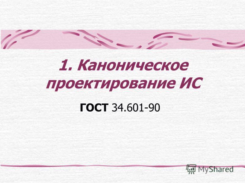 дизайнер Ольга Райская, дизайн интерьеров, проект квартиры