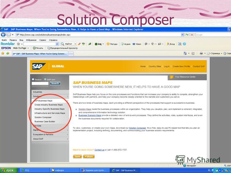 Solution Composer