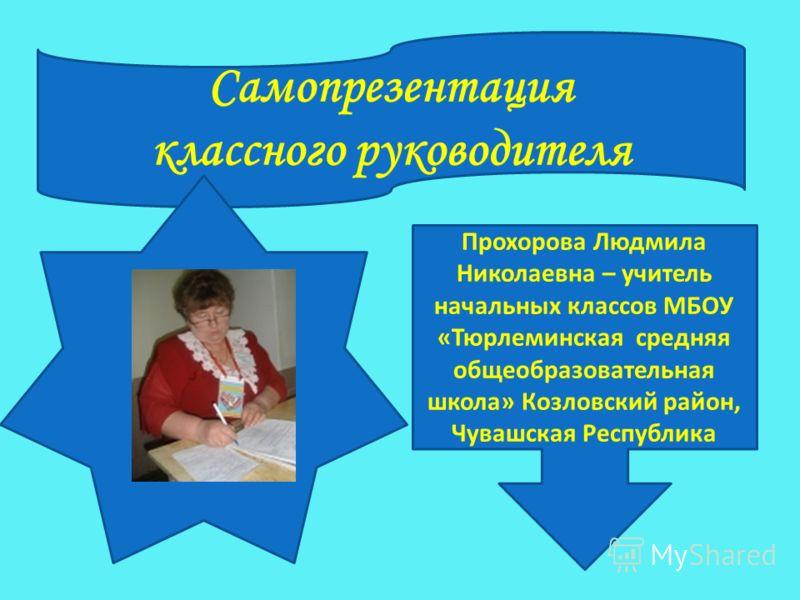 Новости в шалинском манского района красноярского края