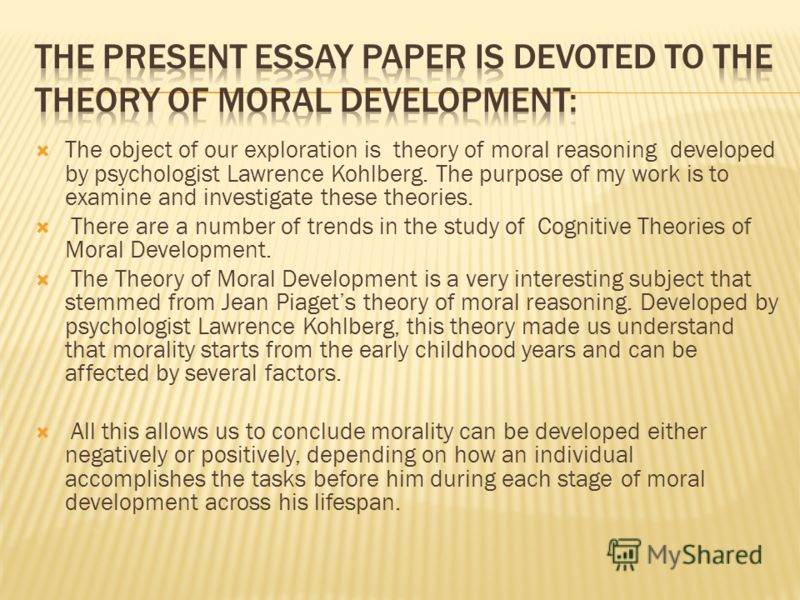 Презентация на тему cognitive theories of moral development  2 the