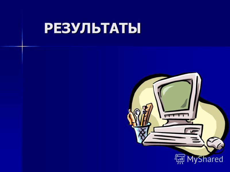 Развитие новых средств передачи информации и глобальных сетей Развитие новых средств передачи информации и глобальных сетей Бурное развитие Интернет Бурное развитие Интернет Снятие ограничений доступа к сетевым ресурсам Снятие ограничений доступа к с