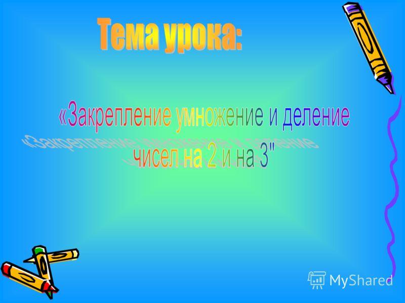 14:2 4·34·3 16:2 3·2 3·2 15-6 1·31·3