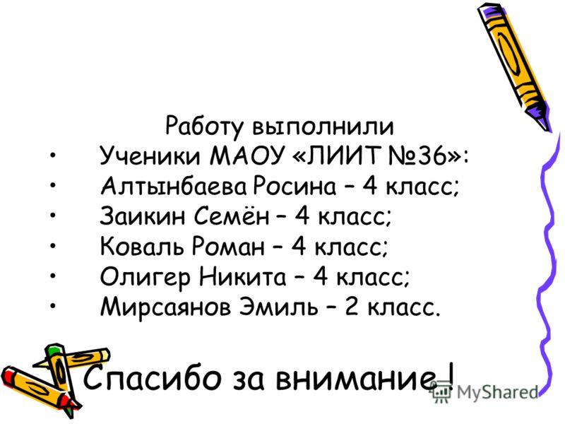 Выполни деление 456 : 22 = 672 : 28 = 4527 : 46 = 5674 : 82 = 1238 :36 = 5555 : 385 =