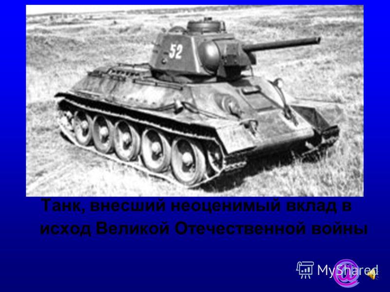 Прозвище этого московского князя переводиться как «большой кошелек»
