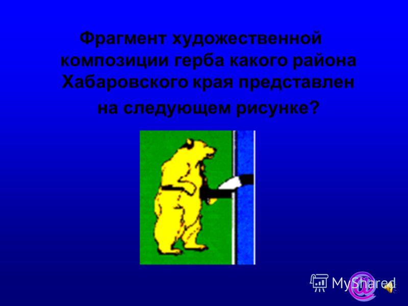 Какому государству принадлежит данная символика?