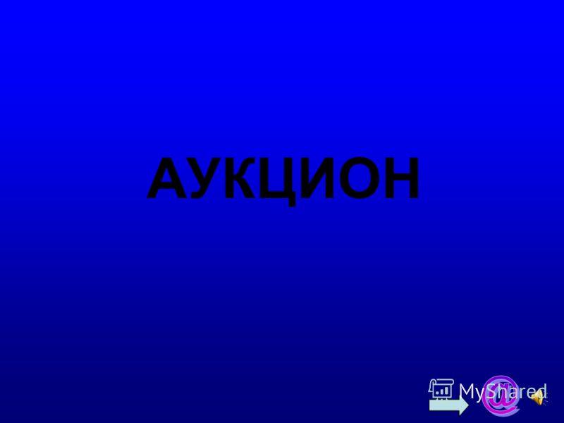 Назовите автора герба Хабаровского края