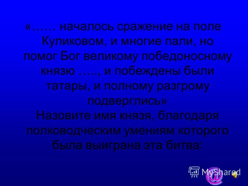 Богатыри земли русской В народе их называли Великая Отечественная война Вооруженные силы Геральдика 500 200 100 300 200 400 300 500400300 500 400 500 300 400 500