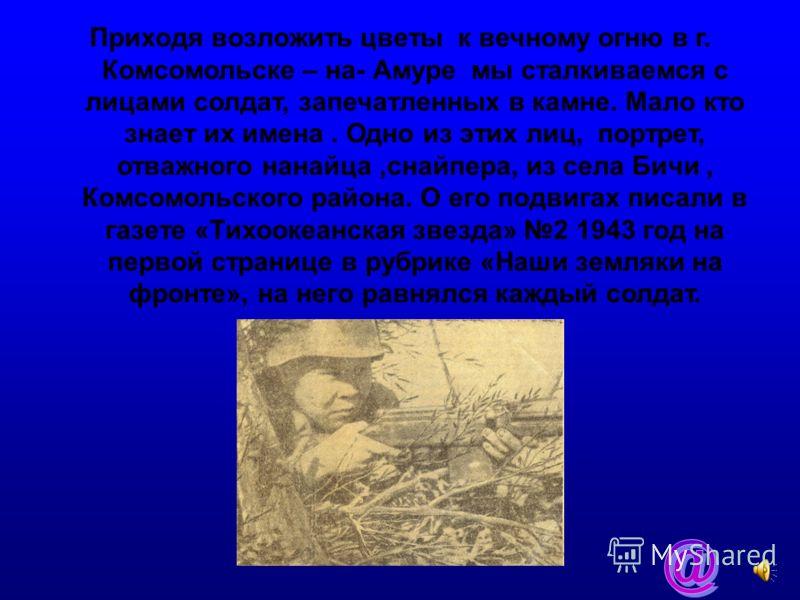 Рано утром 8 сентября 1380 года перед выстроившимися полками навстречу друг другу выехали два богатыря. Их поединок был недолог, сблизившись, они нанесли друг другу смертельные удары копьями. Как звали этих богатырей?