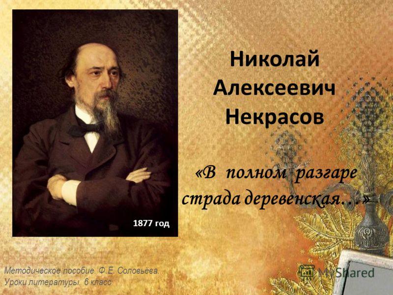 ... Скачать бесплатно и без регистрации: www.myshared.ru/slide/394309