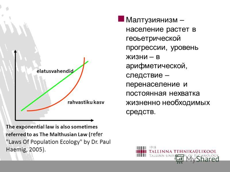 Малтузиянизм – население растет в геоьетрической прогрессии, уровень жизни – в арифметической, следствие – перенаселение и постоянная нехватка жизненно необходимых средств. elatusvahendid rahvastiku kasv The exponential law is also sometimes referred