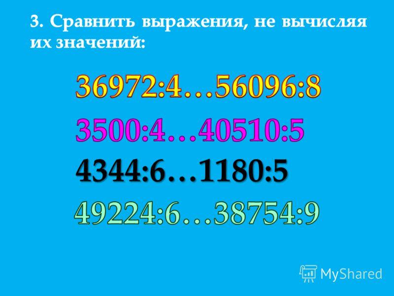 4344:6…1180:5