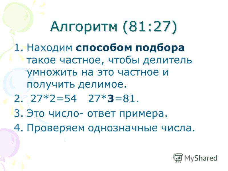 51:17=2 42:14=3