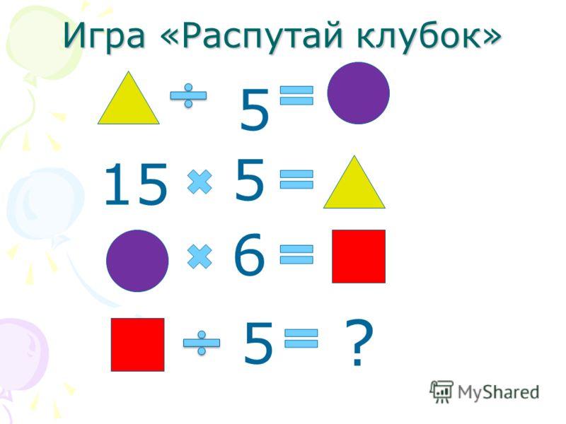 Логическая задача У прямоугольника с какими сторонами будет большая площадь, если его периметр24 см?