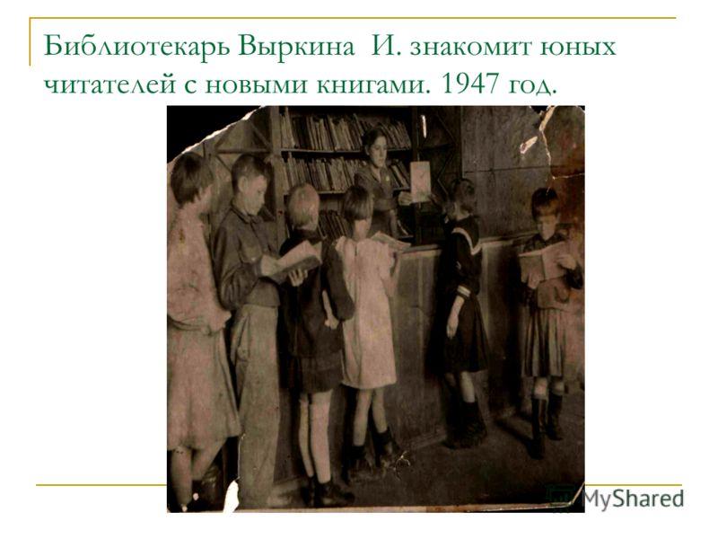Дом Н.П. Курбатова В годы войны здесь размещалась библиотека
