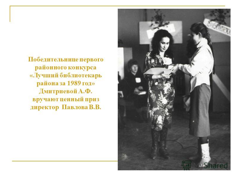 Старший библиотекарь абонемента Григорьева Т.Е. всегда приветлива с читателями