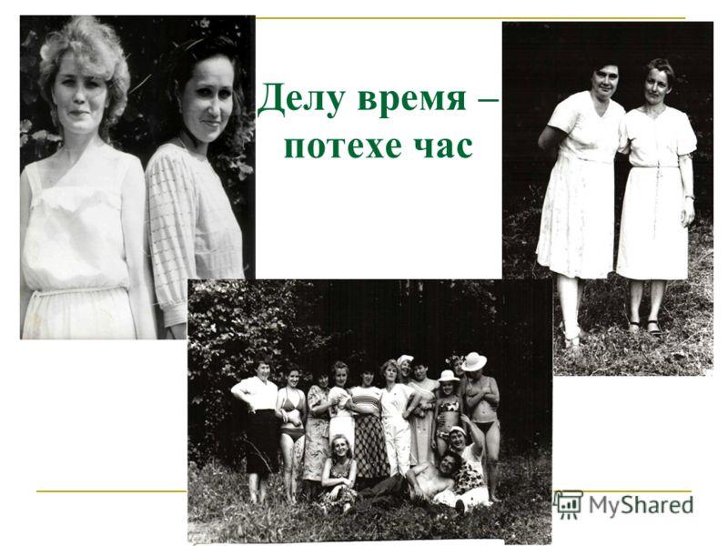 Победительнице первого районного конкурса «Лучший библиотекарь района за 1989 год» Дмитриевой А.Ф. вручают ценный приз директор Павлова В.В.
