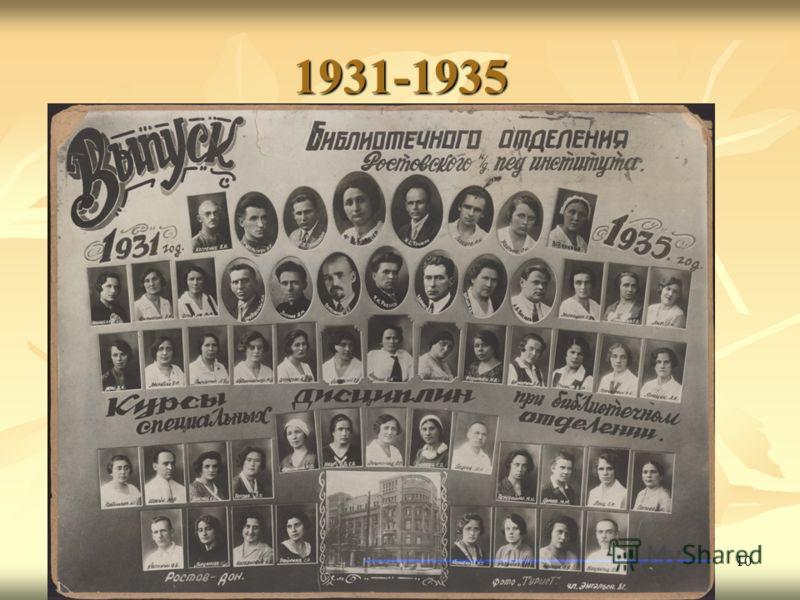 10 1931-1935