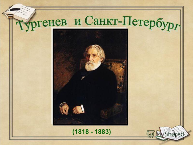 (1818 - 1883)