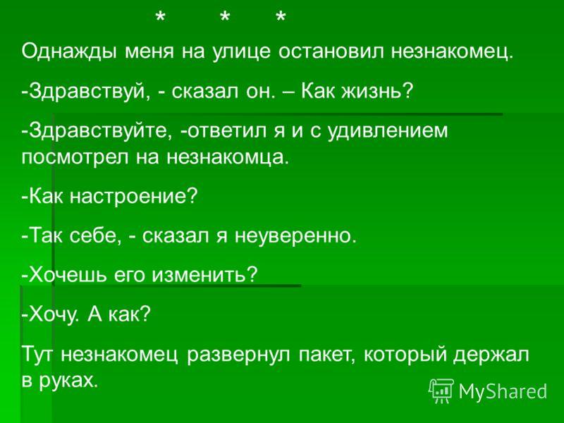 Тургенев И.С. «Бежин луг»