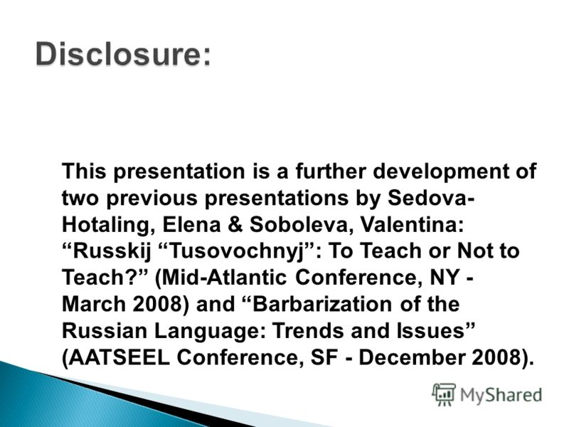 This presentation is a further development of two previous presentations by Sedova- Hotaling, Elena & Soboleva, Valentina: Russkij Tusovochnyj: To Teach or Not to Teach? (Mid-Atlantic Conference, NY - March 2008) and Barbarization of the Russian Lang