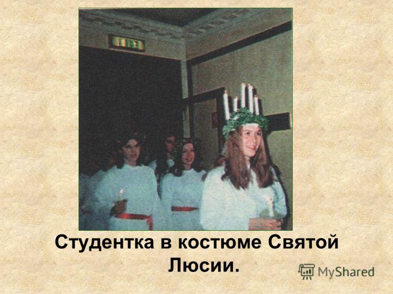 Студентка в костюме Святой Люсии.